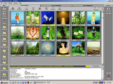 User interface environment of Th.M.Photo photo archive.